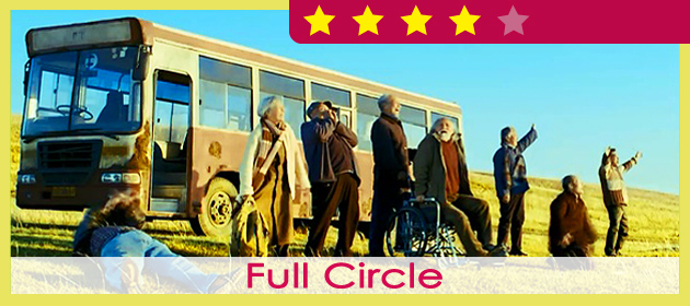Full Circle (2012)