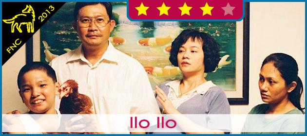 [FNC] Ilo Ilo (2013)
