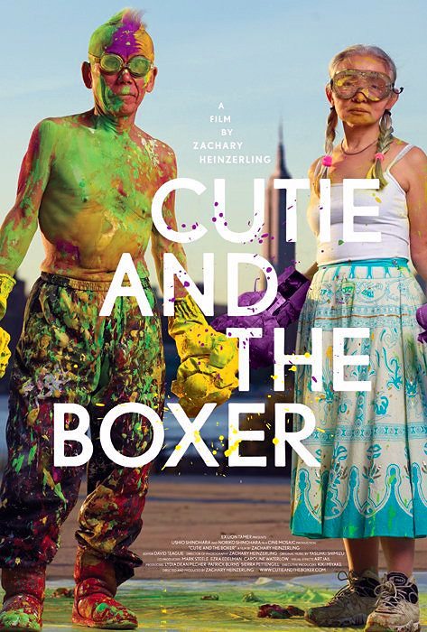 Cutie and the Boxer [82%]