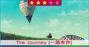 The Journey (一路有你)