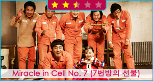 Miracle in Cell No. 7 (7번방의 선물)