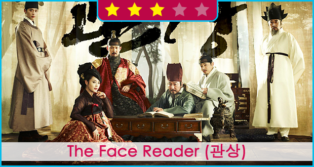 The Face Reader (관상)