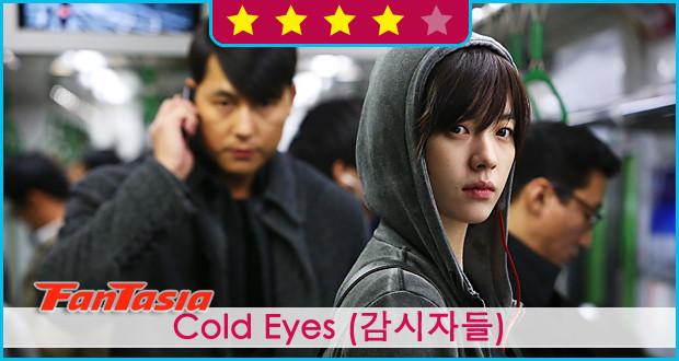 Cold Eyes (감시자들)