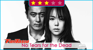 No Tears for the Dead (우는 남자)