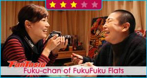 Fuku-chan of FukuFuku Flats (福福荘の福ちゃん)