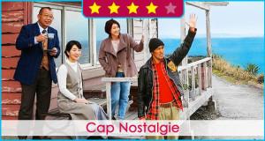 Cape Nostalgia (ふしぎな岬の物語)