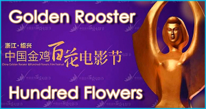 Nominations : Golden Rooster & Hundred Flowers (Chine)