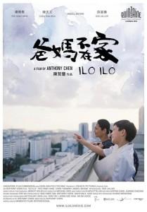 IloIlo-Poster