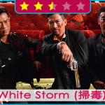 WhiteStorm_Featured