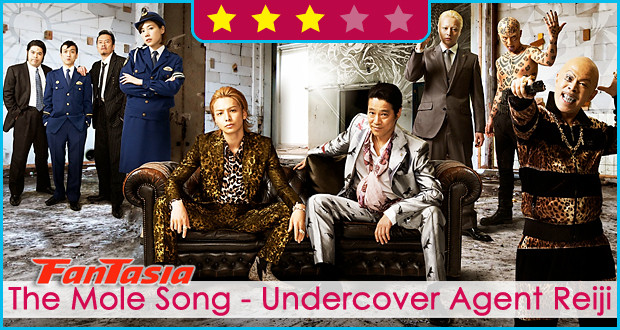 The Mole Song – Undercover Agent Reiji